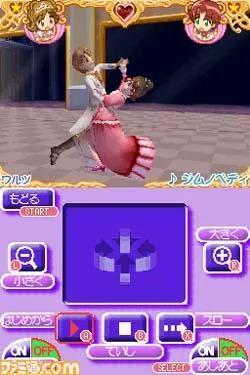 DSで社交ダンス。。。