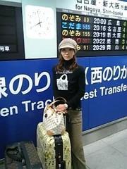 京都に向かって。。。