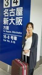これから京都へ。。。