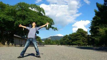 ケンタロウ京都の旅。。。
