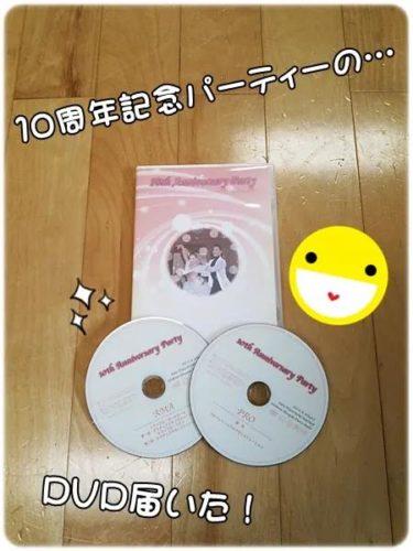 DVD来たぞー!。。。