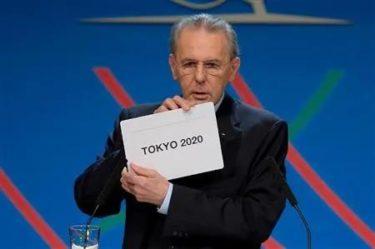 2020東京五輪決定!。。。
