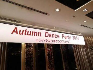 本日はパーティー。。。