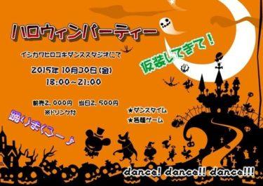ハロウィンパーティー!。。。