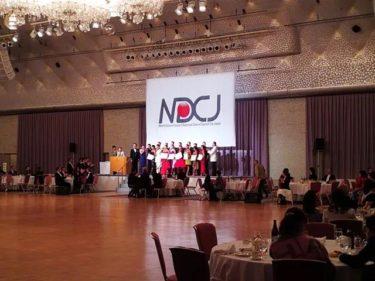 「NDCJカップ」プロ結果。。。