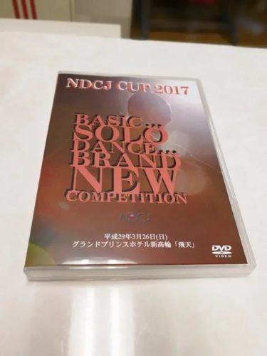 「NDCJ CUP」のDVD。。。