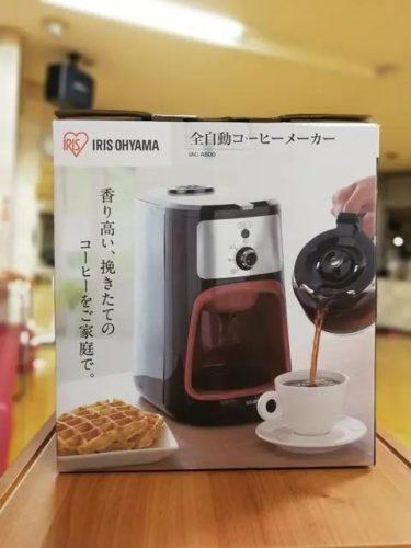 NEWコーヒーメーカー。。。