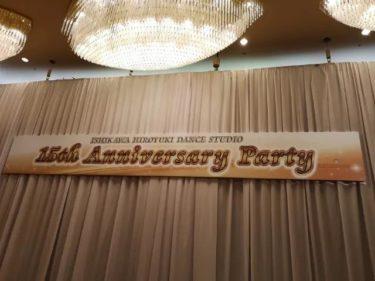 パーティー当日。。。