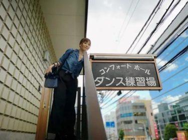埼玉の練習場へ。。。