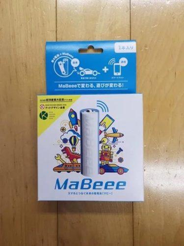 MaBeee(マビー)。。。