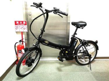 自転車通勤。。。