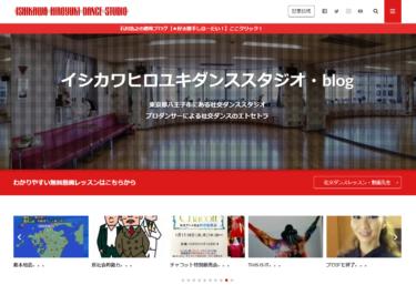 ニューブログ開設!!。。。