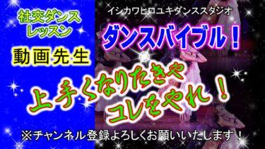 動画先生【NG集#02】公開。。。