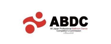 ABDC応援動画〜私達は踊り続ける〜。。。