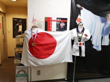 日本応援!。。。