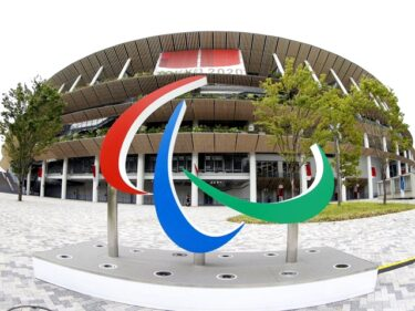 パラリンピック開幕。。。
