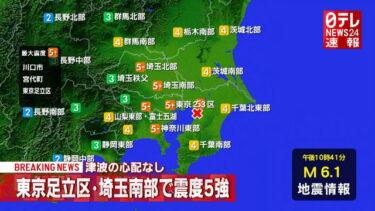 地震でした!。。。